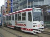 函館市交通局2001号車
