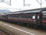 スハシ44 1