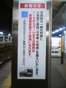 070317_toride_02.jpg
