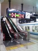 070408 東武柏駅