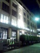 070414 東京中央郵便局(1)
