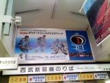 070422 高田馬場駅