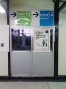 070519 JR日暮里駅構内