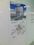 070520 JR新横浜駅ビル完成予想図