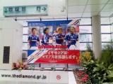 070520 横浜駅地下街入口