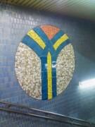 070520 横浜市営地下鉄 紋章 (横浜駅)