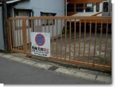 070701 総武流山電鉄 検車区(3)
