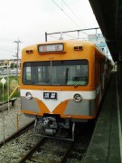 070701 総武流山電鉄 3000系「明星」 (馬橋駅)