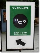 070716 鉄道のデザイン展 (会場案内)