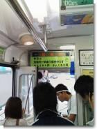 070805 函館市交通局8007号車 車内 (松風町電停にて)