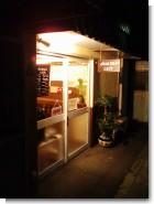 070818 daiana's cafe