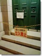 071107 函館市文学館