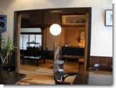 2009/01/12 茶房 桜の下 和室