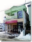 2009/01/17 Komorebi cafe 森の想 外観