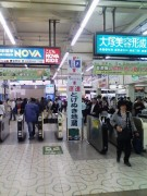 20070429 JR巣鴨駅構内にて