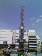 2007_0415 JR水戸駅北口