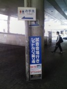 2007_0415 JR水戸駅北口 バス乗り場 案内板