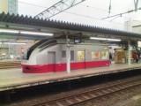 2007_0415 JR水戸駅「フレッシュひたち」車両型店舗