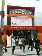 2007_0422_中野ブロードウェイ