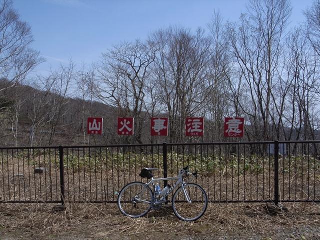 2012/04/30 鉄山頂上