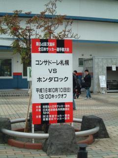 041010_irie.jpg