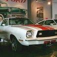 1974 Ford Mustang II Cobra [3]