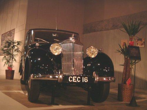 1954 Triumph Renown [2]