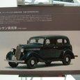 #014 ニッサン乗用車(70型:1938年)