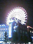 横浜市営地下鉄センター北駅周辺
