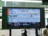 2007/06/10 東京駅にて